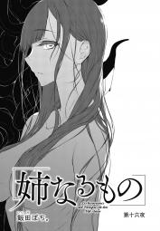Ane Naru Mono - 016
