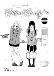 Cotton Candy - 001