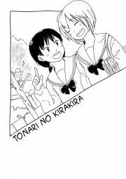 Tonari no Kirakira -