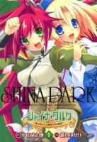 Shina Dark - 01 :: Recopilatorio