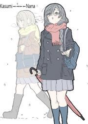 Kasumi→→←←Nana -
