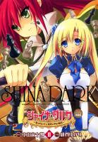 Shina Dark - 03 :: 010