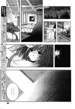 Shina Dark - 04 :: 016