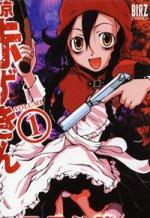 Tokio Red Hood - 01 :: 001