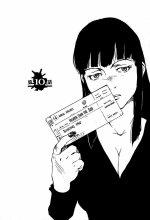 Tokio Red Hood - 02 :: 010