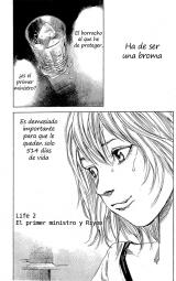 Hito Hitori Futari - 01 :: 002