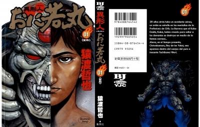 Oniwakamaru - 01 :: Recopilatorio