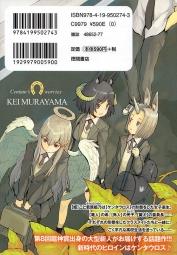 Centaur no Nayami - 01 :: 000