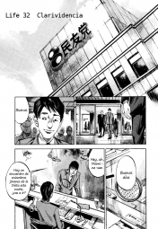 Hito Hitori Futari - 04 :: 032