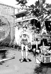 Hito Hitori Futari - 04 :: 035