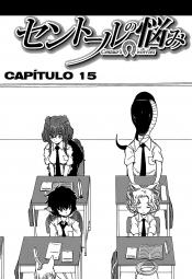 Centaur no Nayami - 04 :: Recopilatorio