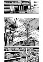 Hito Hitori Futari - 06 :: 054