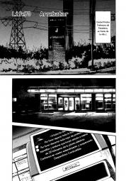 Hito Hitori Futari - 07 :: 070