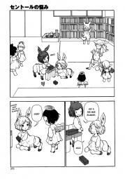 Centaur no Nayami - 07 :: 045
