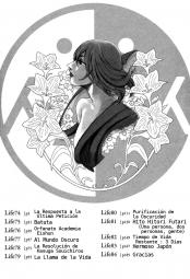 Hito Hitori Futari - 08 :: 074