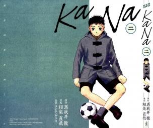 KaNa - 02 :: Recopilatorio