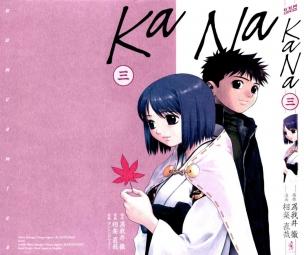 KaNa - 03 :: Recopilatorio